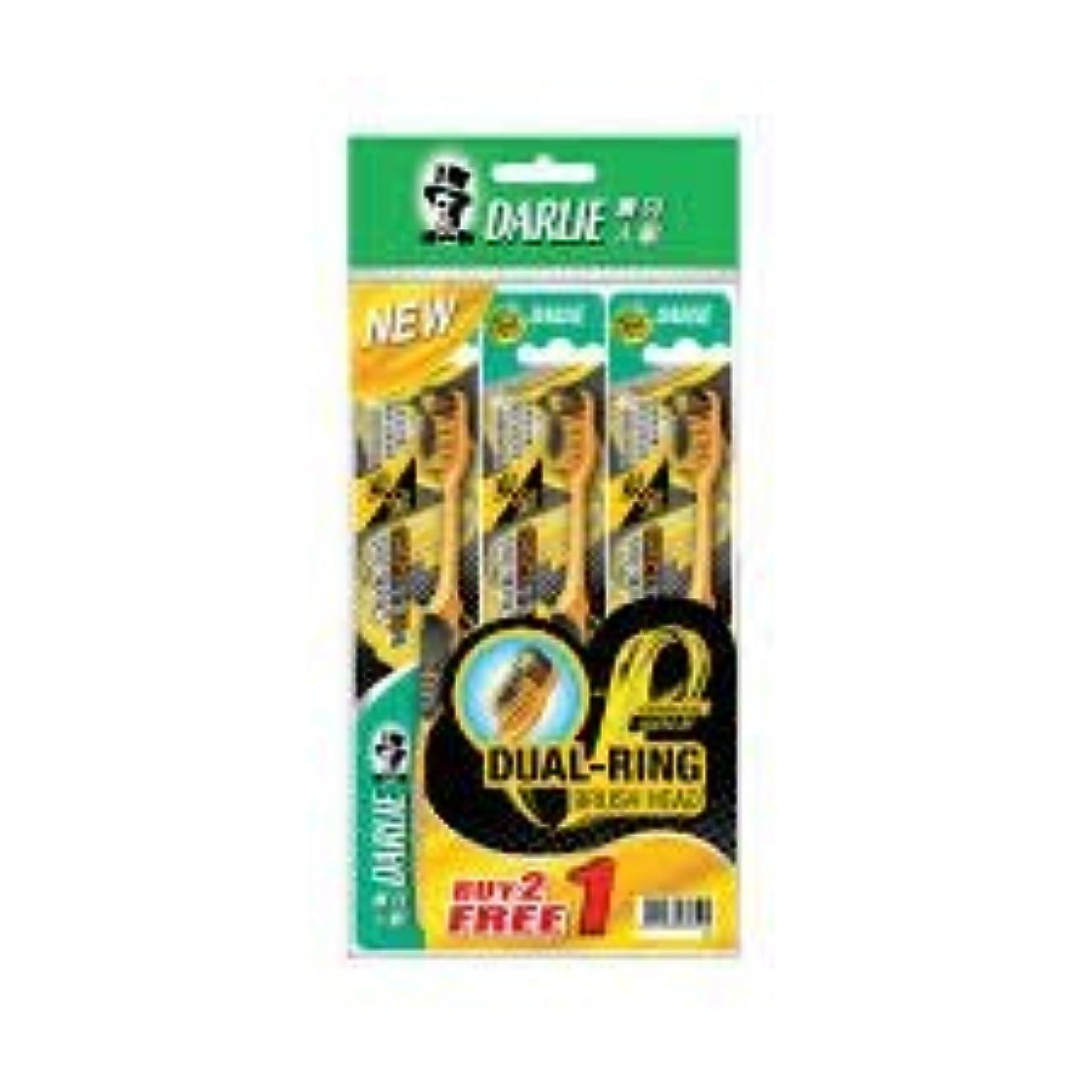 ふりをする品レビュアーDARLIE 炭の歯ブラシb2f1 - ビス - ヘッドデザイン、深いクリーニングとプラークの蓄積を防止する押えリング