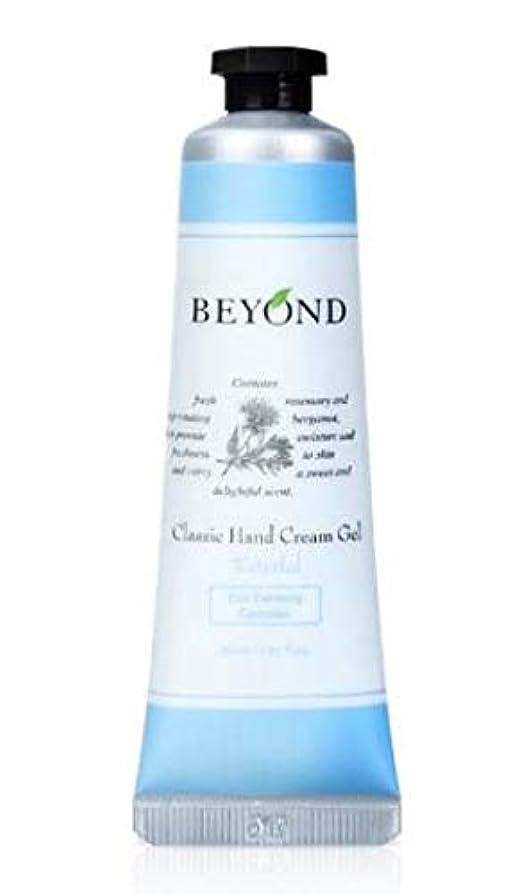 散歩楽しむ航空機[ビヨンド] BEYOND [クラシッ クハンドクリーム ジェル - ウォーターフール 30ml] Classic Hand Cream Gel - Waterful 30ml [海外直送品]