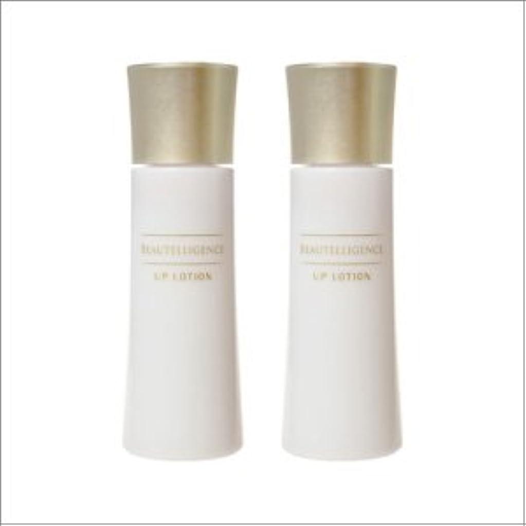 名門契約した区画2本セット アップローション ひきしめ 化粧水 美容液 ハリ NEWA オシリフト グリシルグリシンエイジングケア