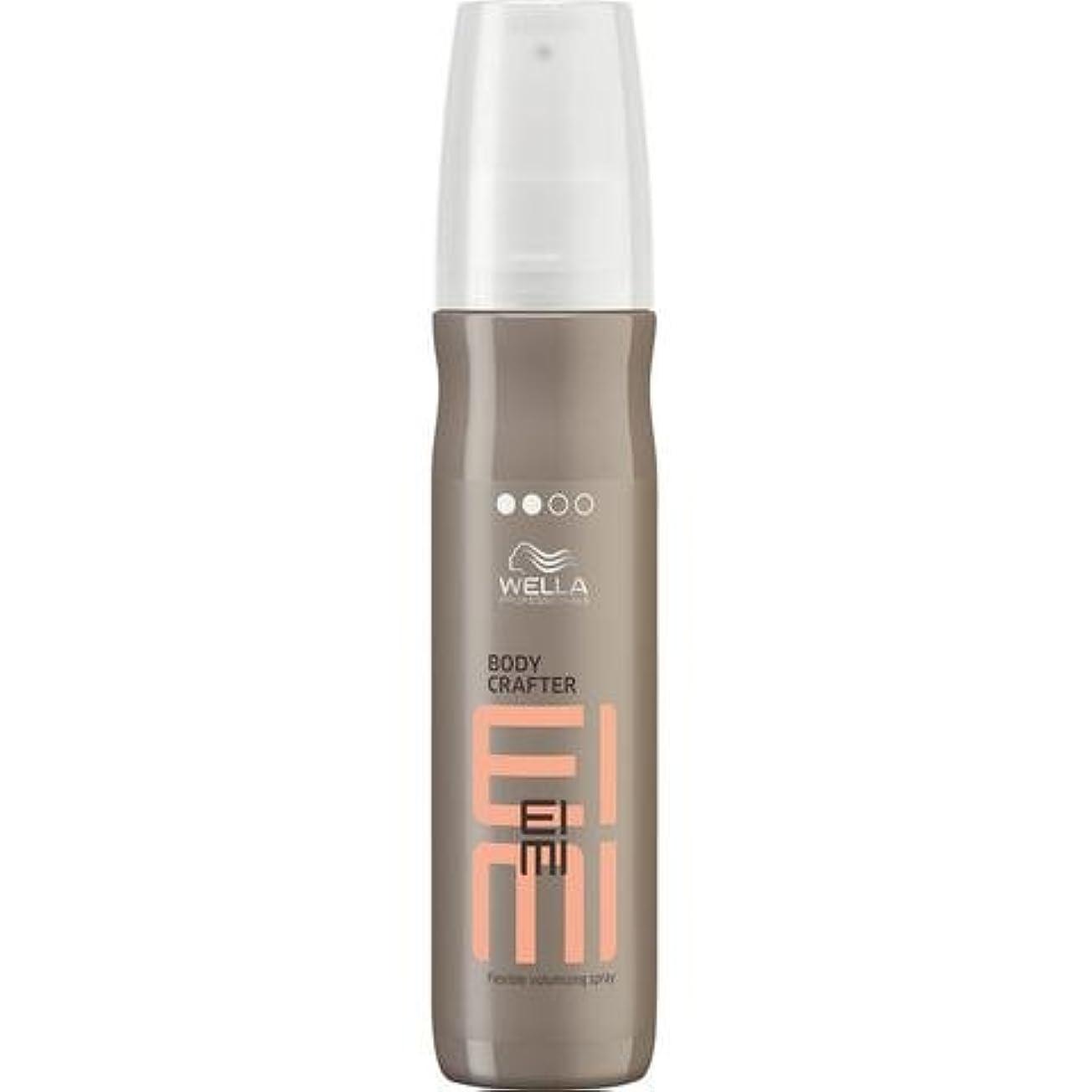 見捨てる金銭的なセントWella EIMI Body Crafter Flexible Volumising Spray 150 ml [並行輸入品]