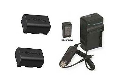 2 Batteries + Charger for JVC GZ-HM35, JVC GZ-HM35U, JVC GZ-HM35BU, JVC GZ-HM35BUS, JVC GZ-HM35BUSD