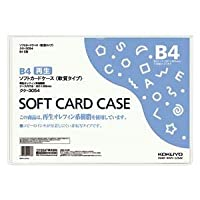 (まとめ)コクヨ ソフトカードケース(軟質) B4クケ-3054 1枚 【×20セット】