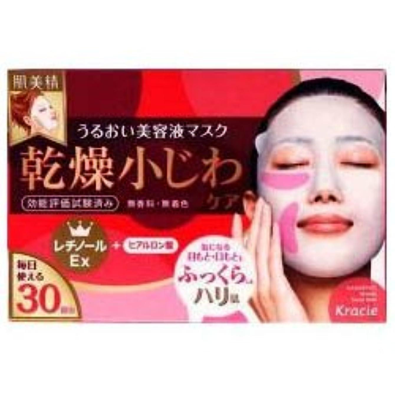 交流する意外正確【クラシエ】肌美精 デイリーリンクルケア美容液マスク 30枚 ×20個セット