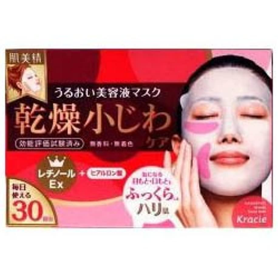 思い出一過性証書【クラシエ】肌美精 デイリーリンクルケア美容液マスク 30枚 ×20個セット