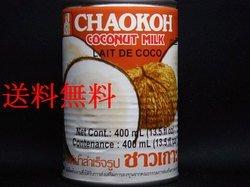 チャオコー ココナッツミルク 1ケース(24缶入り)