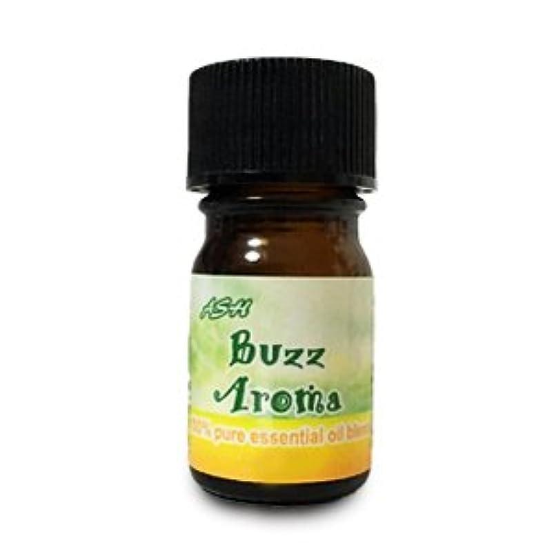 和解する口径最小化するASH Buzz Aroma(アンチモスキート) エッセンシャルオイルブレンド5ml 虫除け対策 (真正ラベンダー レモングラス ティートゥリー ユーカリ)