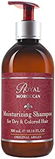 Royal Moroccan Formula - Moisturizing Shampoo (300 ml) - Base of Moroccan Argan oil, For color – Treated Hair