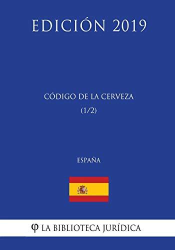 Código de la Cerveza (1 2) (España) (Edición 2019)