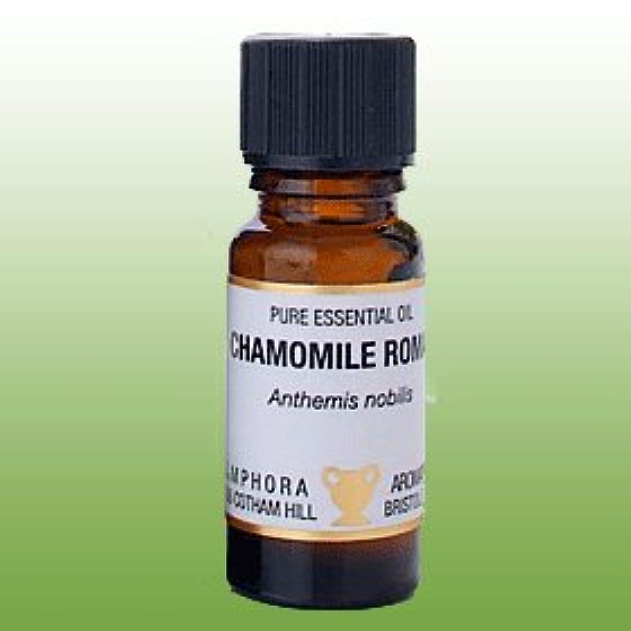 大人時刻表元気なカモミール ローマン 10ml エッセンシャルオイル