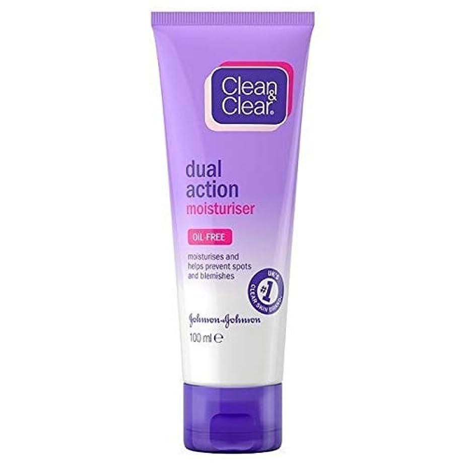 繰り返すラフレシアアルノルディフライト[Clean & Clear ] クリーン&クリアな肌の保湿剤の100ミリリットルのバランスをとります - Clean & Clear Skin Balancing Moisturiser 100ml [並行輸入品]
