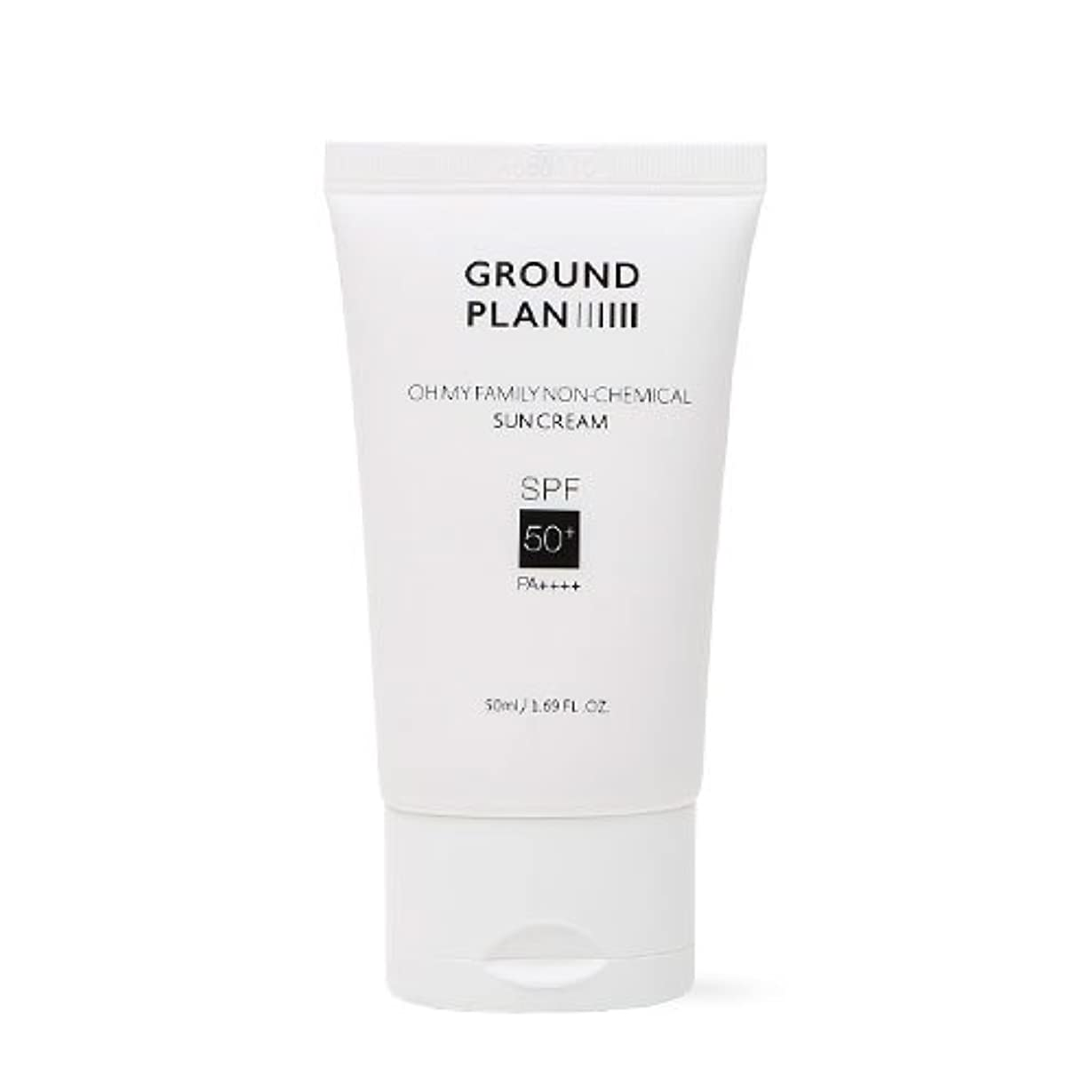ボクシング特別な机[GROUND PLAN] Oh My Family Non-Chemical Sun Cream 50ml グラウンドプランファミリーノンケミカルサンクリーム [並行輸入品]