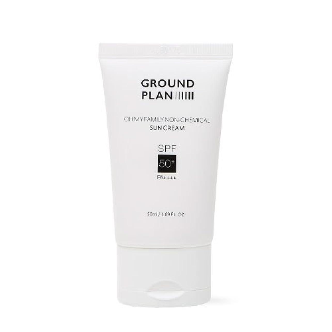 ポジティブ暗黙苦しみ[GROUND PLAN] Oh My Family Non-Chemical Sun Cream 50ml グラウンドプランファミリーノンケミカルサンクリーム [並行輸入品]