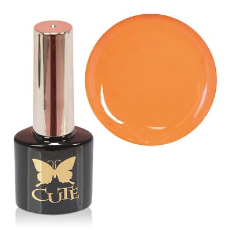 名誉狂気冷淡なキュートラクジェル8mg N-012オレンジ 爪を傷めないソフトジェル サンディング?ベース?トップ?拭き取り全て不要 オールインワン 塗るだけ20分で完成 時短楽々ジェルネイル