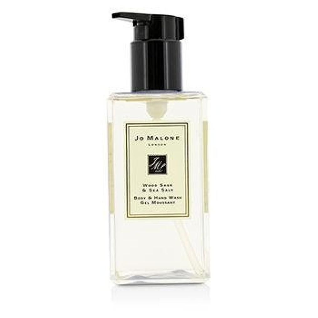 暗唱する熟読する飢饉ジョーマローン Wood Sage & Sea Salt Body & Hand Wash (With Pump) 250ml/8.5oz並行輸入品