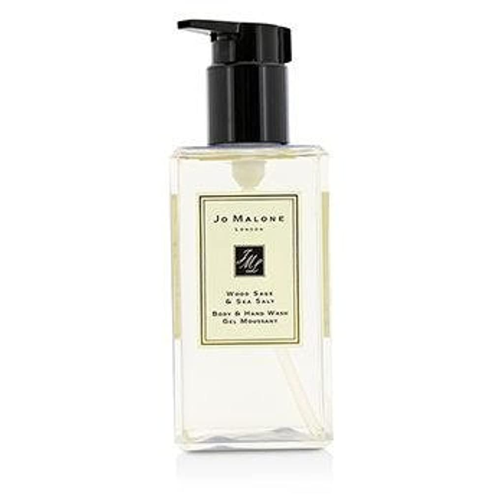 グリーンバックディレクトリ熱狂的なジョーマローン Wood Sage & Sea Salt Body & Hand Wash (With Pump) 250ml/8.5oz並行輸入品