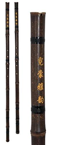 Xiao Flöte aus Bambus in Ton D chinesische Kerbflöte Vorbild für japanische Shakuhachi Bambusflöte China traditionell Meditation buddhistisch Musik Klang Percussion Weltmusik