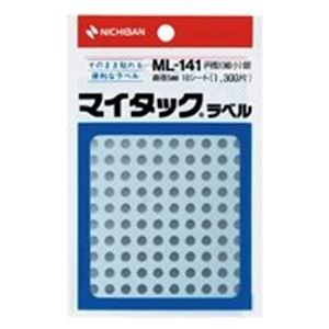(業務用20セット) ニチバン マイタック カラーラベルシール 【円型 細小/5mm径】 ML-141 銀