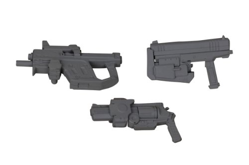 MSG Support de la mod?lisation marchandises arme Unit? MW24 Pistolet (kit en plastique ? l'?chelle NON) (japon d'importation)
