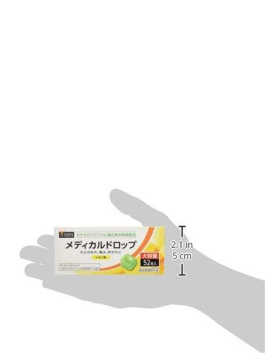 PHARMACHOICE『メディカルドロップレモン味』
