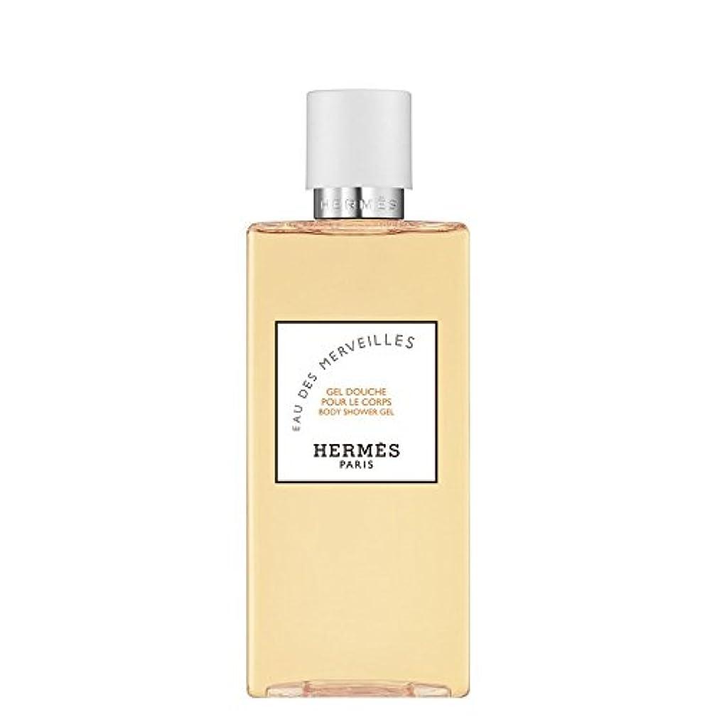 同じ滅多委員長エルメス Eau des Merveilles Body Shower Gel (New Packaging) 200ml