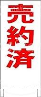 「売約済」 ティンメタルサインクリエイティブ産業クラブレトロヴィンテージ金属壁装飾理髪店コーヒーショップ産業スタイル装飾誕生日ギフト