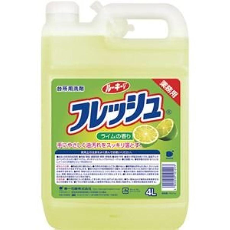 飲食店簡単に繁栄(まとめ) 第一石鹸 ルーキーVフレッシュ 業務用 4L 1本 【×5セット】