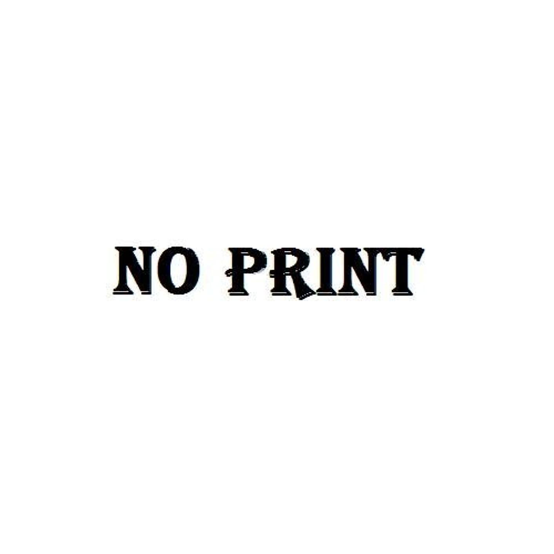 スラック役員締めるオニクリップ巻き爪ケア オニクリップ板(厚み?0.15mm?ハード) /8-8275-12