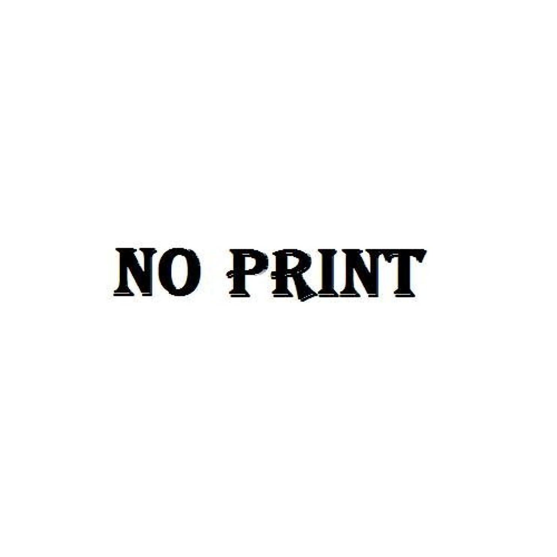 節約注入哲学博士オニクリップ巻き爪ケア オニクリップ板(厚み?0.15mm?ハード) /8-8275-12