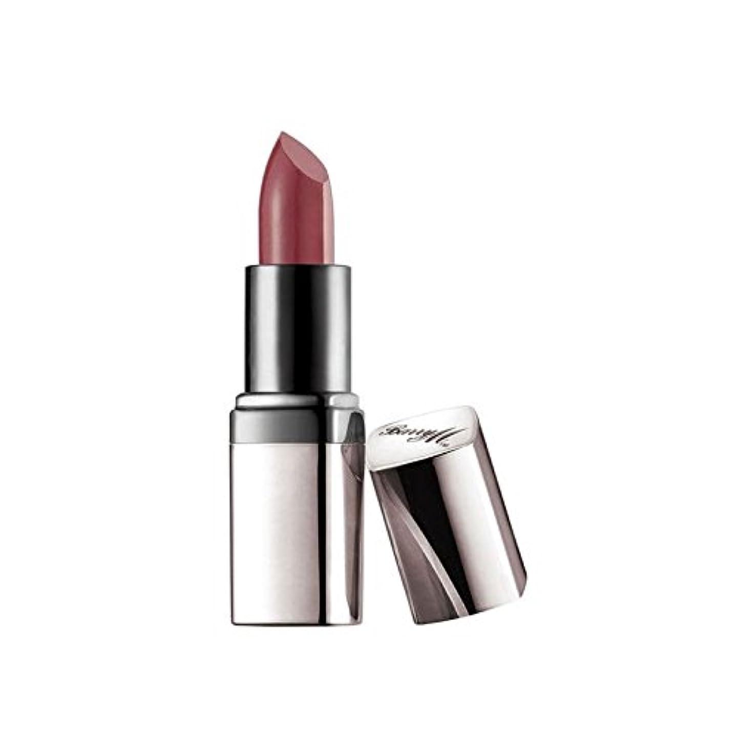 北西ひまわり疎外するBarry M Satin Super Slick Lip Paint - Mauve It (Pack of 6) - バリーメートルサテン超滑らかなリップペイント - それをモーブ x6 [並行輸入品]