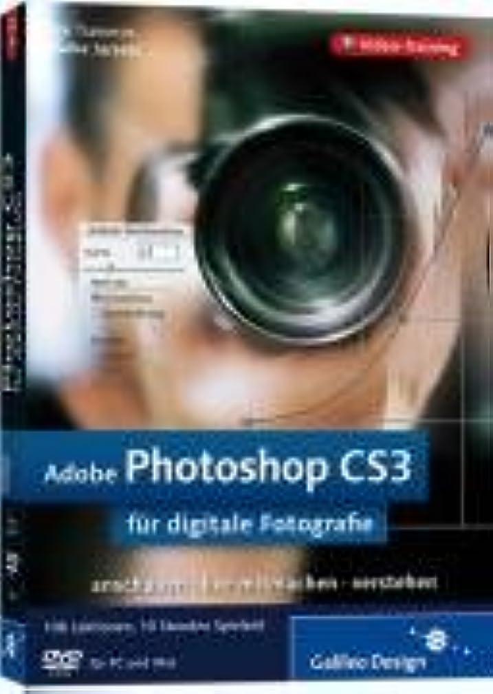 強制拡張先のことを考えるAdobe Photoshop CS3 für digitale Fotografie: Aktuell zu Photoshop CS3