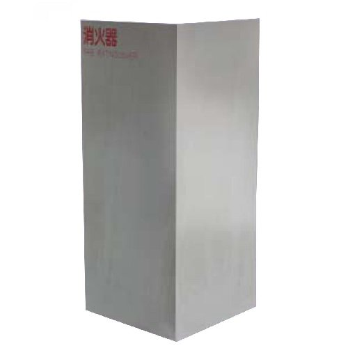 満点商会 消火器ボックス 据置型 MH-1971HL ステンレス
