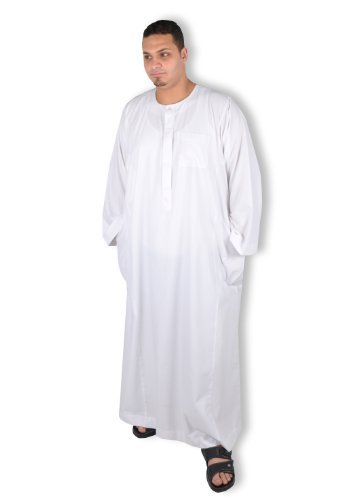 Egypt Bazar Egypt Bazar Herren-Kaftan im Falahi-Stil, weiß (44-46 (S))