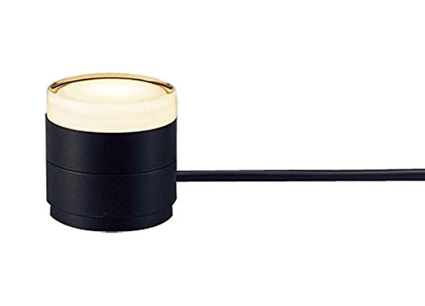 ペリスコープ劇作家人工Panasonic LED ガーデンライト 据置取付型 40形 電球色 LGW45940LE1