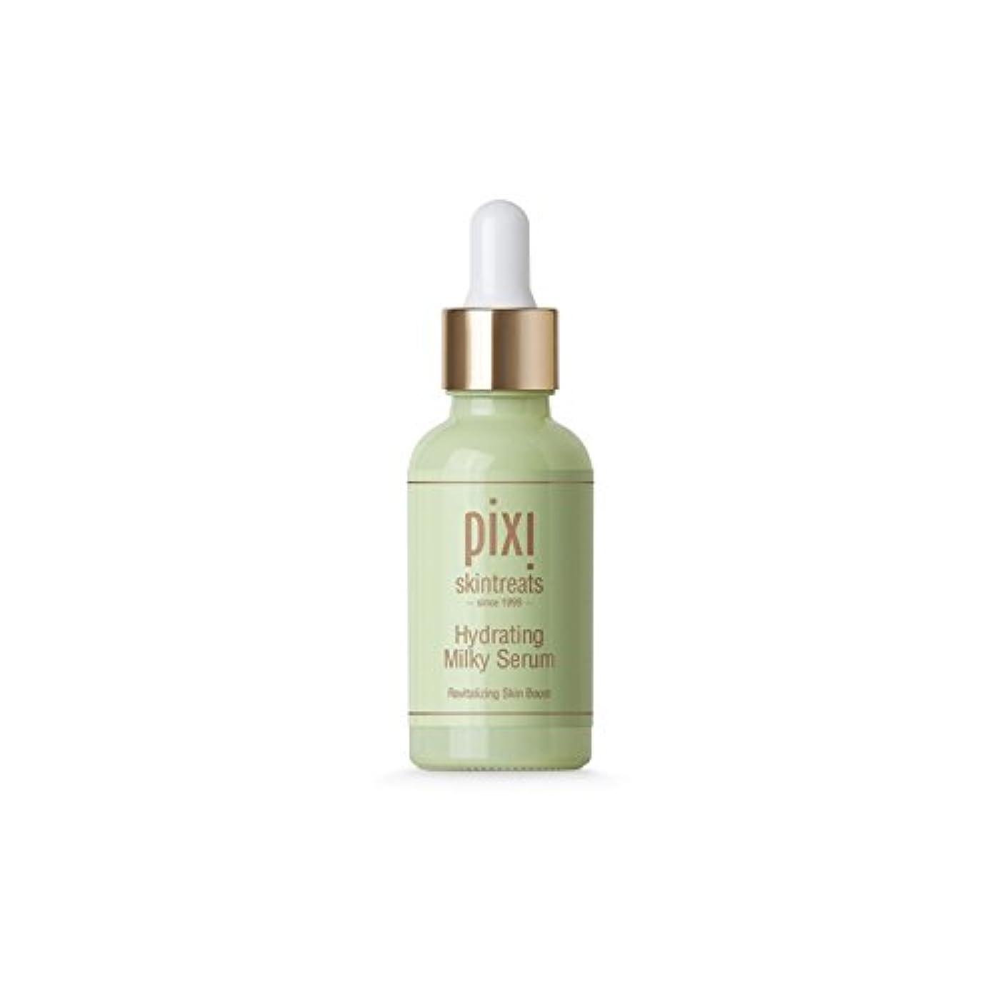 下向きワインシャベル乳白色の血清を水和 x4 - Pixi Hydrating Milky Serum (Pack of 4) [並行輸入品]