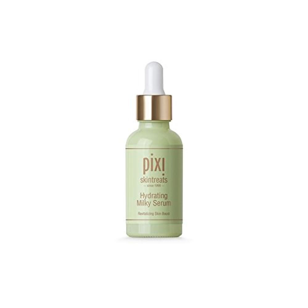 カリング山でも乳白色の血清を水和 x4 - Pixi Hydrating Milky Serum (Pack of 4) [並行輸入品]