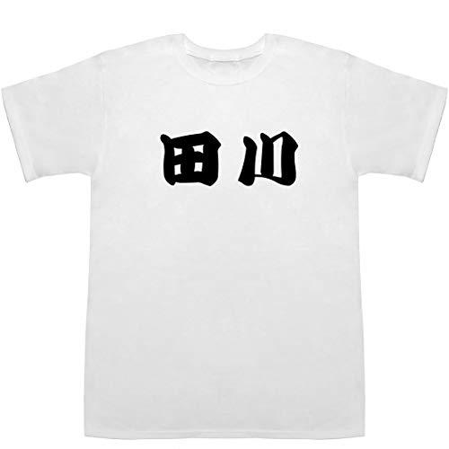 田川 たがわ Tagawa T-shirts ホワイト M【田川建三 新約聖書 本文の訳】【田川 建三】