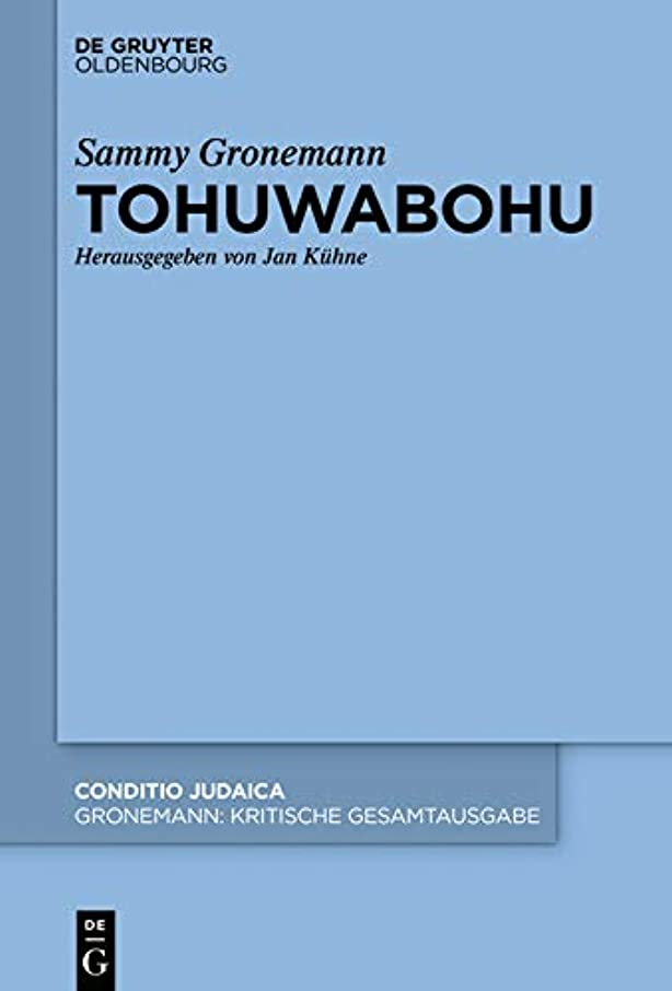 逃げる城高いTohuwabohu (Conditio Judaica) (German Edition)