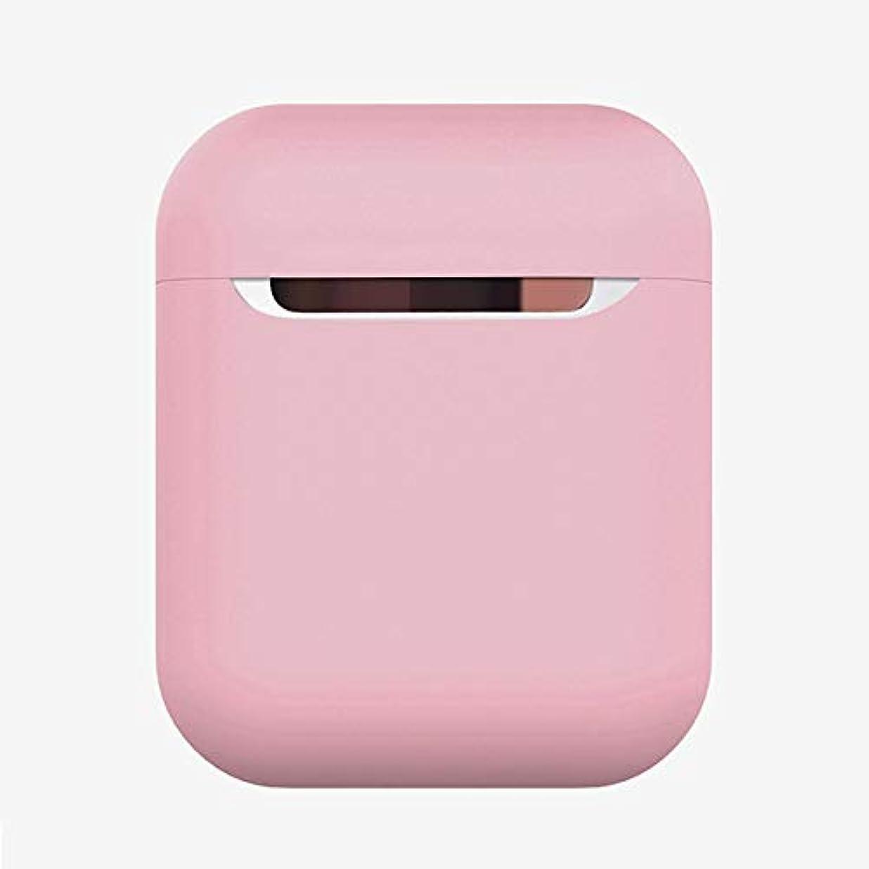 慈悲丈夫徹底的にJIANGNIJPイヤホン保護ケース Apple AirPods 2用ワイヤレスイヤホン耐衝撃性液体シリコン保護ケース (色 : ピンク)