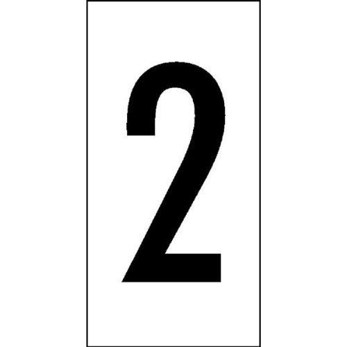 Selbstklebendes Zahlenschild in verschiedenen Versionen, selbstkl. Folie,3x6cm Version: 2 - Zeichen 2