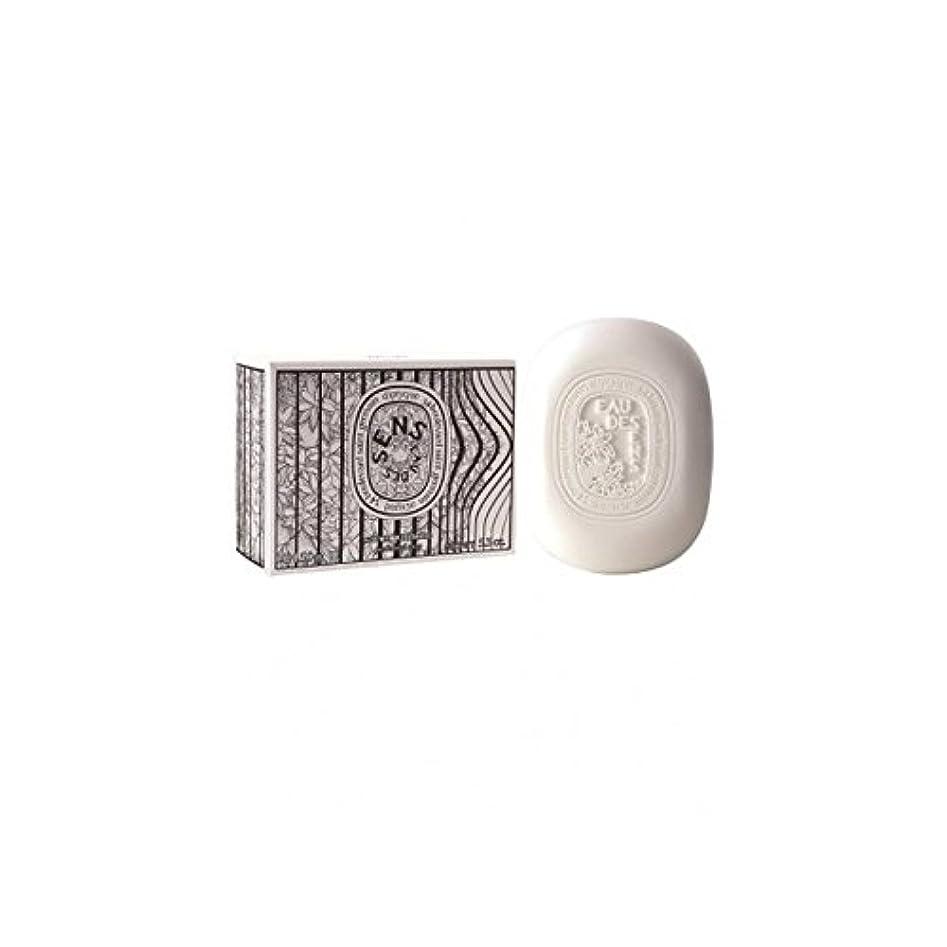 スチュアート島唇まっすぐDiptyqueのオーデは石鹸の150グラムをSens - Diptyque Eau Des Sens Soap 150g (Diptyque) [並行輸入品]