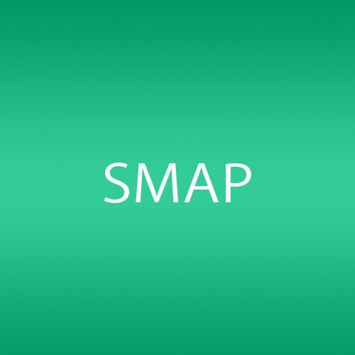 Fly by SMAP (1999-06-23)