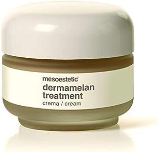 dermamelan treatment ضد التصبغ