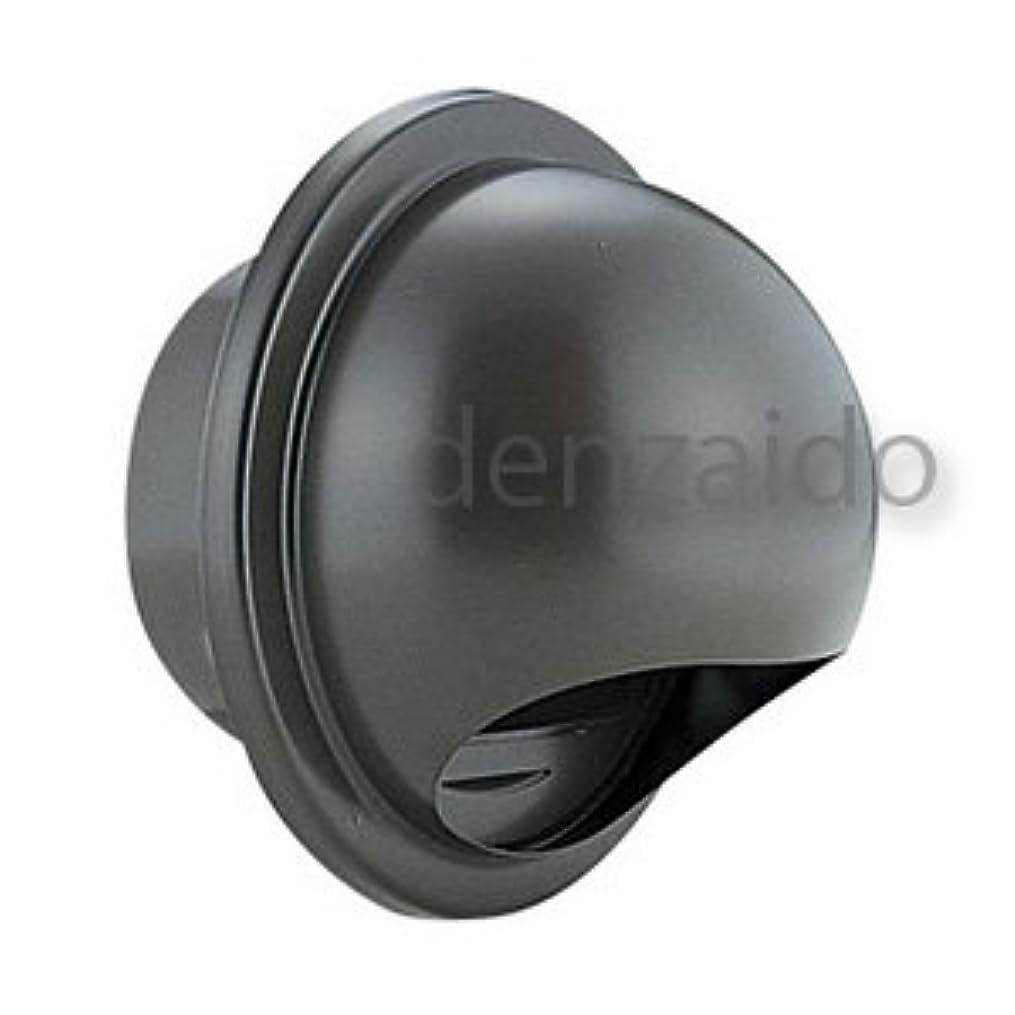 夕食を作るサンダース音バクマ工業 丸型フード付換気口 開口部:小 防火ダンパー付 ステンレス製 ブラウン 200φ用 BD-200MVS-BR