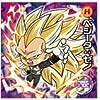 ドラゴンボール 超戦士シールウエハースZ 悟空、覚醒!/15.W6-14 ベジータ:ゼノ GR