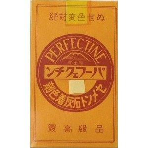 富士商会 セメント/モルタル/石灰/プラスター 着色剤 パーフェクチン NO.7 赤色 450g