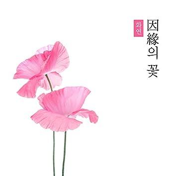 A flower of bondage