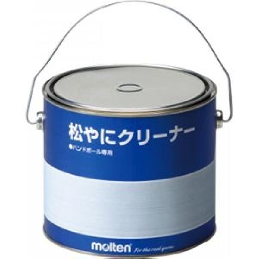 ゴールデン交換可能無molten(モルテン) 徳用松やにクリーナー RECL(ハンドボール専用滑り止め)