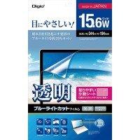 日用品雑貨 便利グッズ PC向け光沢(透明) ブルーライトカット液晶保護フィルム15.6W SF-FLKBC156W