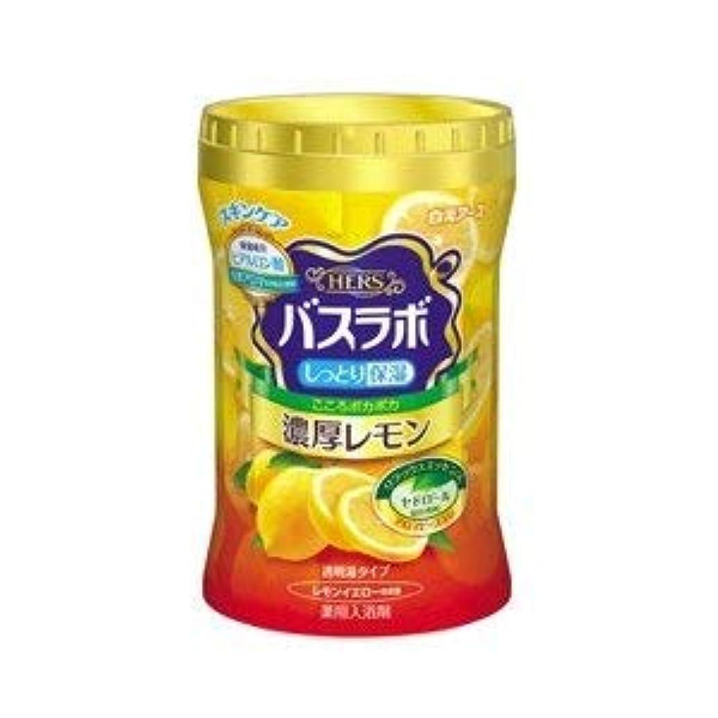 聴覚障害者主人エクステントバスラボボトル濃厚レモン640g