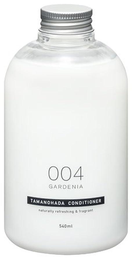 請求書近似グレータマノハダ コンディショナー 004 ガーデニア 540ml